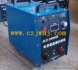 金威JLZ2000電容儲能螺柱焊機
