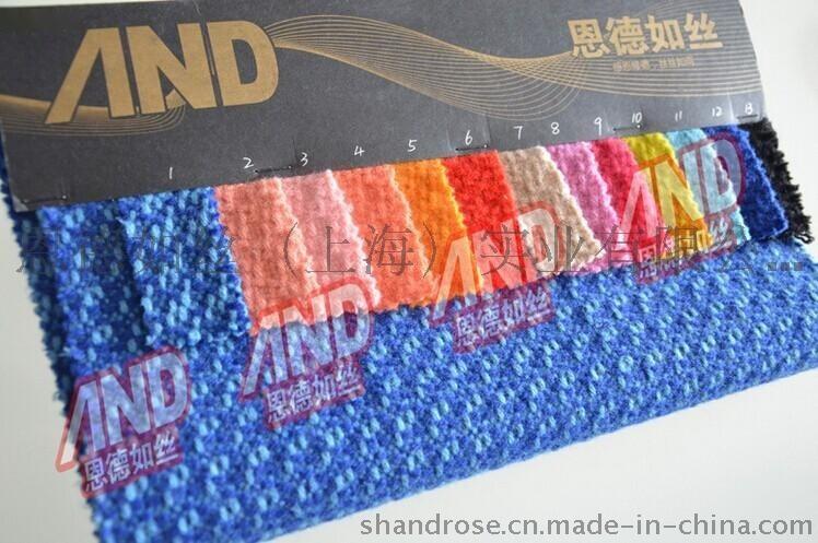 羊毛特殊编织花纹呢   编织呢