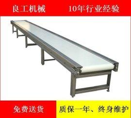 实力厂家专业生产装车皮带输送机爬坡移动式装车皮带机输送线河南