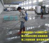 混凝土密封固化劑  水泥地面密封硬化劑