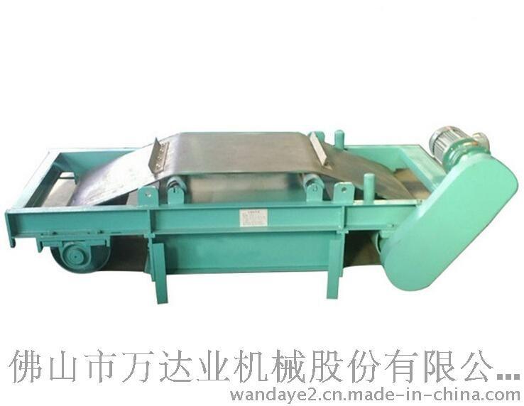 磁選設備 永磁除鐵器 永磁自卸式除鐵機 機械設備製造 萬達業直銷