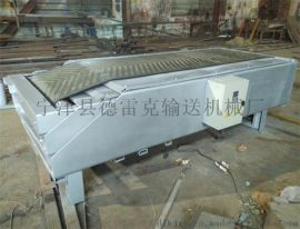 伸缩皮带机 专业订做带式输送机 小型皮带爬坡机 效率高装车快