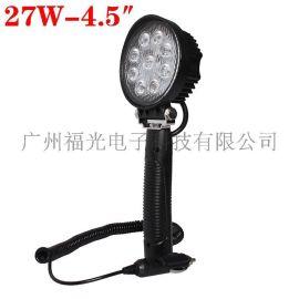 27W手持式充电工作灯 车用充电式应急工作灯 便携式汽车LED检修灯