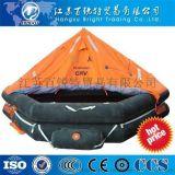 HAF-D15/16/20/25人可吊式救生筏CCS/EC证书可吊式气胀救生筏