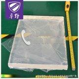 diy天然植物手工皂专用皂基卓野透明/白色温和