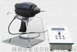 霍达尔HESD16kv 静电放电发生器/静电枪 电磁兼容EMC测试仪器
