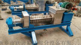 低价**260型不锈钢螺旋压榨机餐厨垃圾压榨设备