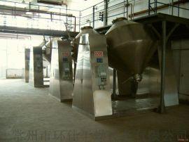 农药制剂专用双锥回转真空干燥设备