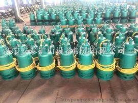 广东化州BQW200-12-18.5防爆潜水泵使用注意事项