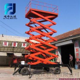 SJY移动式升降机 移动式升降平台厂家直销