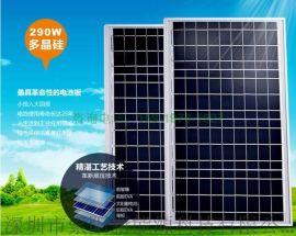 280W多晶硅光伏发电板|太阳能板|多晶硅太阳能电池板|层压太阳能电池板广泛应用于政府屋顶并网光伏发电系统-CQC中国金太阳认证产品|AAA级专业品牌制造商