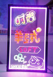 索彩6080荧光板 高亮发光板 玻璃手写板 LED手写板