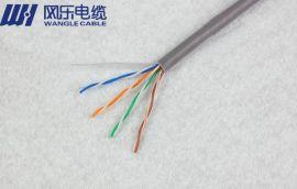 浙江网乐线缆数字通讯高新5类网线电缆