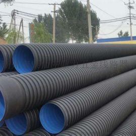 PE300mm双壁波纹排水管,大口径排水管