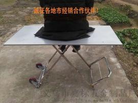 金屬 車桌  不鏽鋼 摺疊桌 地攤桌 戶外休閒桌 餐桌 燒烤桌 手拉車