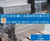 现货批发SUS440C不锈钢板 高耐磨440C钢板 440C批量优惠