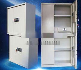 **双锁双节保密柜 办公用大型保险柜 文件资料柜保险箱 现货