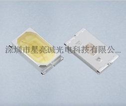 供应韩国三星首尔5630贴片白光LED灯珠