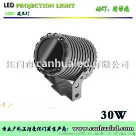 厂家直销10W/30W窄角度投光灯户外防水一度角聚光灯led一束光投射灯