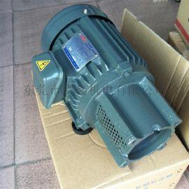 液压系统C05-43B0多功能长嘴型油压电机