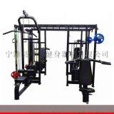 組合器械健身器  五人站綜合訓練 -山東環宇健身公司