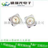 led3528 綠光燈珠