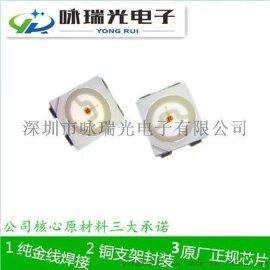 led3528 绿光灯珠
