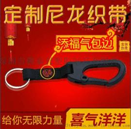 钥匙扣(一体式,无弹簧,可订制)