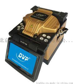 迪威普DVP-16 一体式光纤熔接机