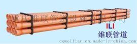 重庆cpvc电力管穿线管七孔管红泥管厂家批发价格