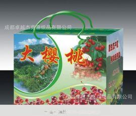成都农产品彩箱定制厂