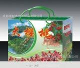 成都農產品彩箱定製廠