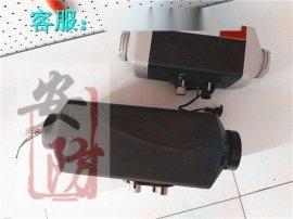5KW風暖加熱器生產廠家-德安安防