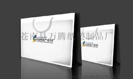 白纸板 各种手提袋定制 纸袋 浙江温州苍南生产厂家印刷加工定制