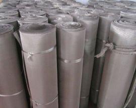 安平茂群厂家**工业不锈钢网、金属丝网、不锈钢丝网