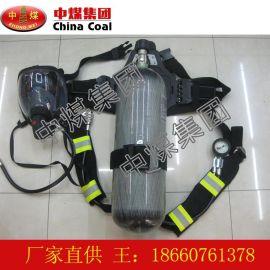 选正压式空气呼吸器到中煤,老品牌高品质