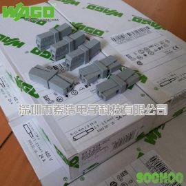 原装WAGO万可 224-201 照明用中间连接器 带UL认证