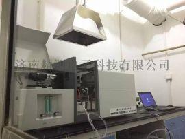 膠囊分析原子吸收分光光度計