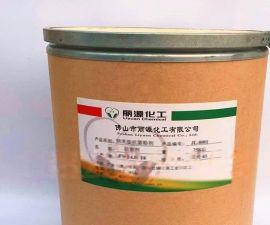 塑料抗菌剂 塑料防霉剂