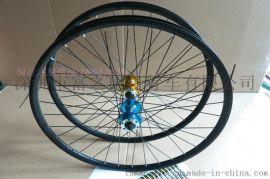 山地自行车铝合金车圈碟刹轮组32孔