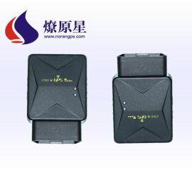 燎原星NORAN OBD接口的GPS   ,私家车  ,即插即用、免安装、支持四种手机模块频率850/900/1800/1900MHz
