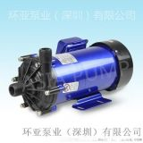 MPX-100 无轴封磁力驱动泵浦 磁力泵特点 深圳优质磁力泵