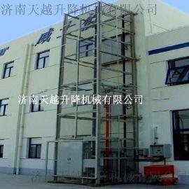 天越导轨式升降货梯 货物提升机 载货电梯