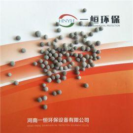 生物陶粒丨温县陶粒滤料生产厂家丨型号齐全丨价格优惠