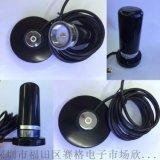 3G 4G天线 800-2700MHZ 大吸盘天线 车载天线