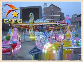 童星游乐 海洋漫步 广场新型游乐设备 专业生产