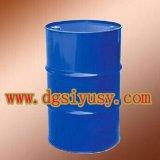 水性封闭型聚氨酯固化剂