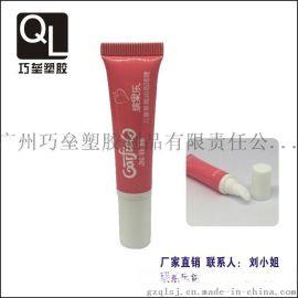化妆品包材软管 塑胶软管包装 祛痘 眼霜 软管 15-30ml试用装软管