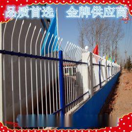 锌钢护栏 现代化小区别墅群  装饰护栏 院墙围栏 欧美风格大气婉约安平十年老厂家生产