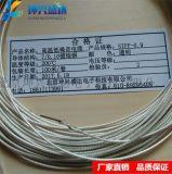 高温低噪音电缆STFF-0.9 聚四氟绝缘镀银铜屏蔽低噪声电缆